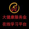 北京藏象职业技能培训学校特聘金牌讲师沈潜授课北京第三期中医康复理疗培训班