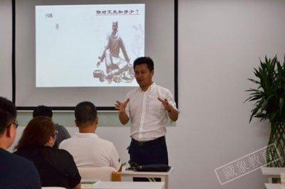 『中医灸疗培训班』今日开学 各地学员齐聚北京