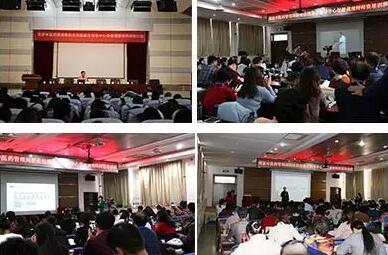 关于举办国医名师大讲堂(北京)通知
