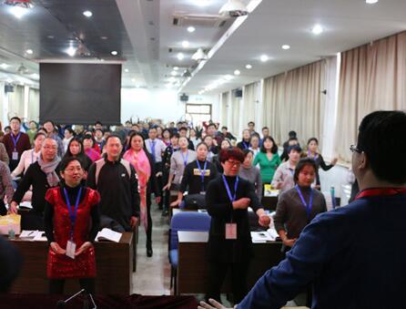 中医火罐诊疗技术培训班