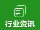 【健康】江西:激发新潜能打造中医药创新综合体