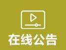 【健康】保健调理02视频课程更新通知