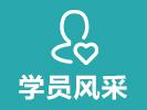 王晴现场授课小儿推拿保健常见病症诊疗方法和实操