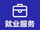 健康服务业岗位能力(中医特色调理)公益培训举行