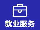 《中国食品报》食疗养生及养生管理从业人员将持证上岗