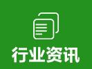 """专访国家中医药管理局王笑频:中医药""""走出去""""进入2.0时代"""